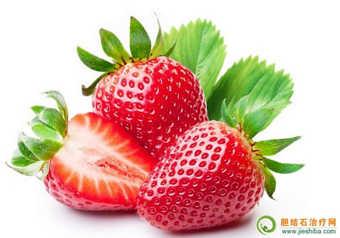 胆结石患者可以吃草莓吗?