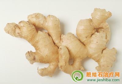 吃生姜可以预防胆结石吗?