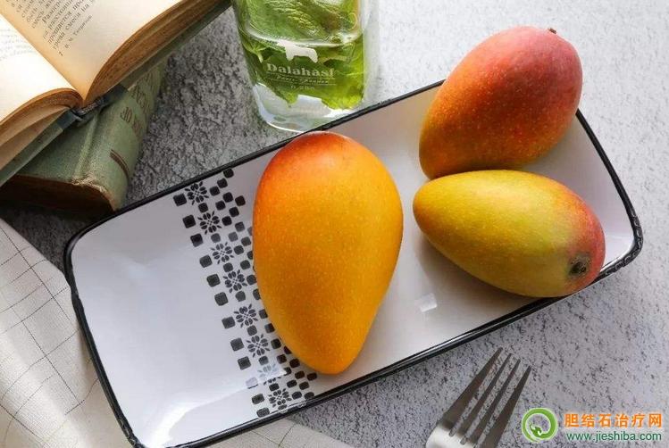 胆囊炎吃芒果好
